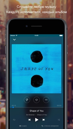 Deezer Music Screenshot