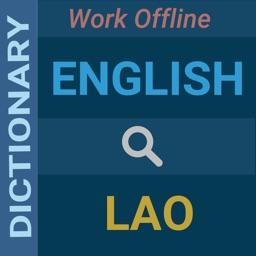 English : Lao Dictionary