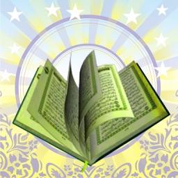 Quraan Tafseer Juzz Amma for iPad