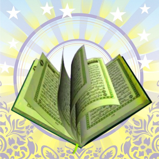 Quraan Tafseer Juzz Amma for iPad