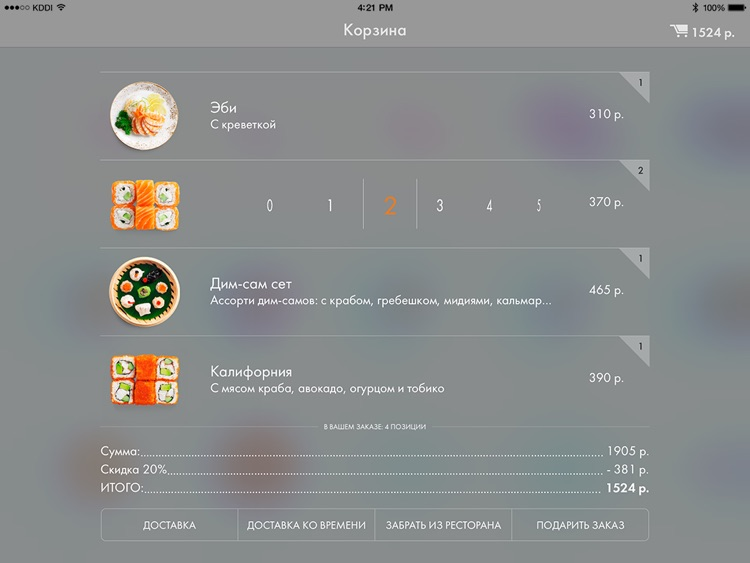 Тануки HD screenshot-3