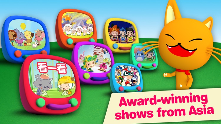 Miao Mi - Learn Mandarin Chinese for Kids & Junior screenshot-2