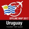 乌拉圭 旅游指南+离线地图