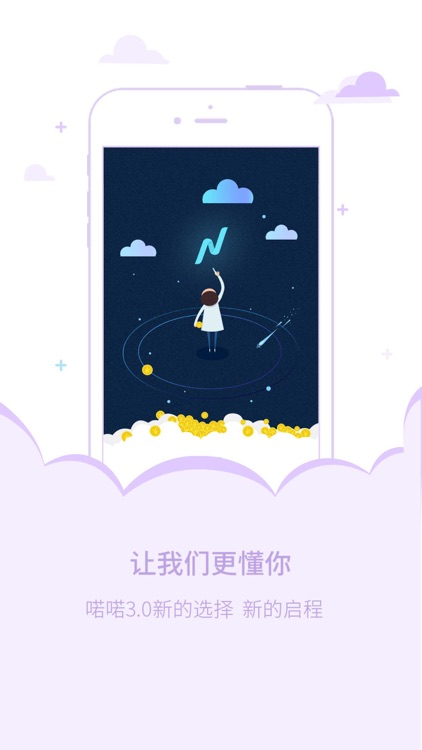 喏喏-技能交易分享与达人兼职赚钱平台 screenshot-4