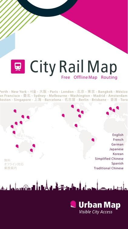 Hiroshima Rail Map screenshot-4