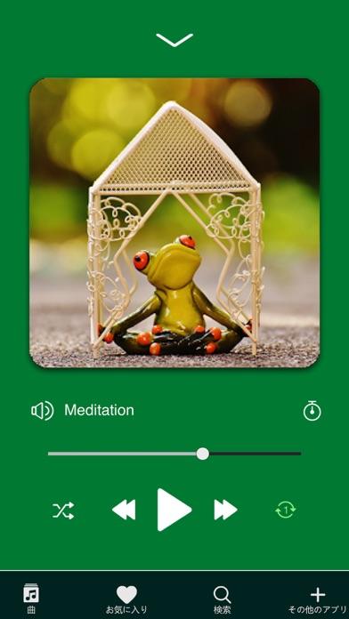 瞑想 音楽 - ヒーリングミュージックのおすすめ画像2