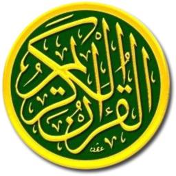 إذاعات  القرآن الكريم