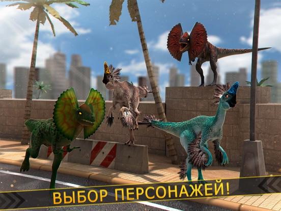 Скачать мой друг динозавр | онлайн дикий животное