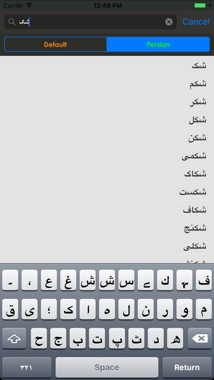Persian Dictionary +