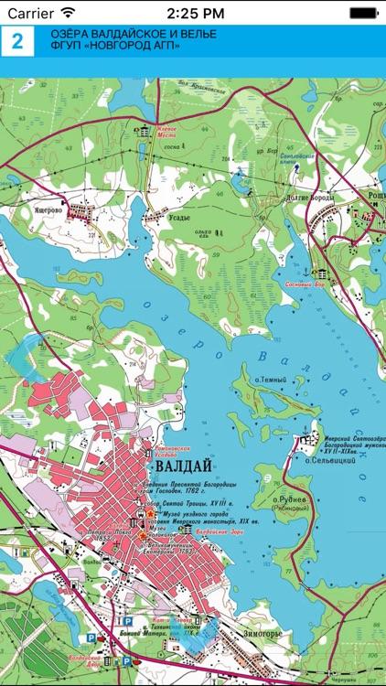 Lakes Valdai and Veljo. Tourist Map. screenshot-3
