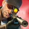 Sniper Action 3D: FPS Gun Game