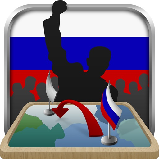 Симулятор РФ