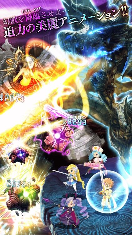 ドラゴンジェネシス -聖戦の絆- 【リアルタイムギルドバトル】