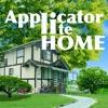 Applicator Home Lite