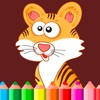 Coloring book - kids games for boys & girls apps