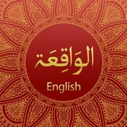 Surah Al-Waqiah With English Translation