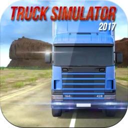 Arab Cargo Truck Driving Simulator Pro
