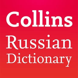Collins Russian Dictionary, 6th Edition