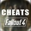 チート & 攻略 for フォールアウト4(Fallout 4) 無料 -