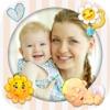 婴儿宝宝相框母婴幼儿亲