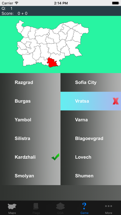 Bulgaria Province Maps and Capitals screenshot two