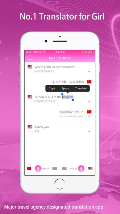 No.1 Translator for Girl-Travel voice translation