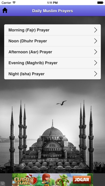 The Five Daily Prayers by CEM YOLOGLU