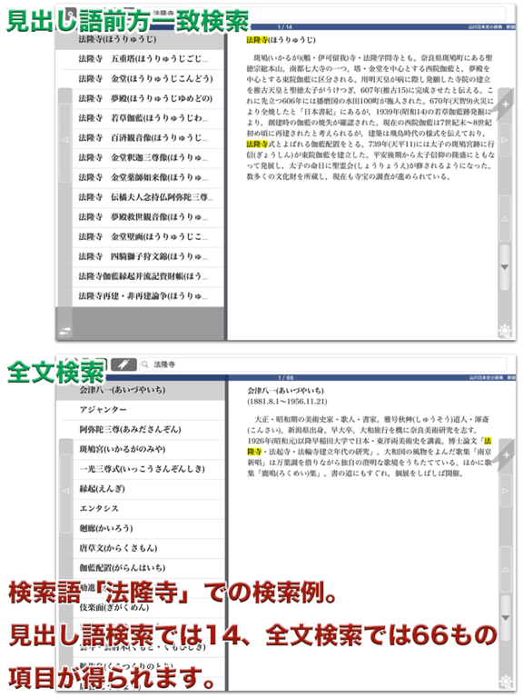 https://is2-ssl.mzstatic.com/image/thumb/Purple122/v4/cb/a6/4e/cba64ebf-de74-ac62-72dc-963dda5fa1d5/pr_source.png/576x768bb.png