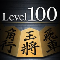 Codes for Shogi Lv.100 for iPad (Japanese Chess) Hack