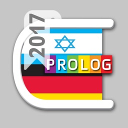 HEBREW - GERMAN v.v. Dictionary | Prolog