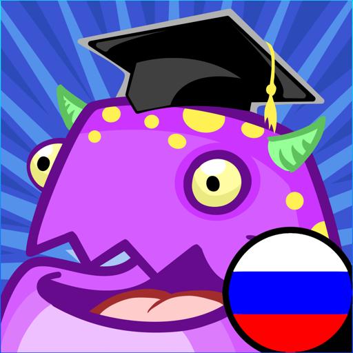 Feed Me! (Русский) – PencilBot: Школа версия