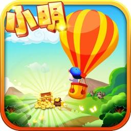 小明寻宝-真正的迷宫+飞行棋类策略型智力游戏