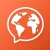 تعلم اللغة الإنجليزية الإسبانية الألمانية - Mondly Reviews
