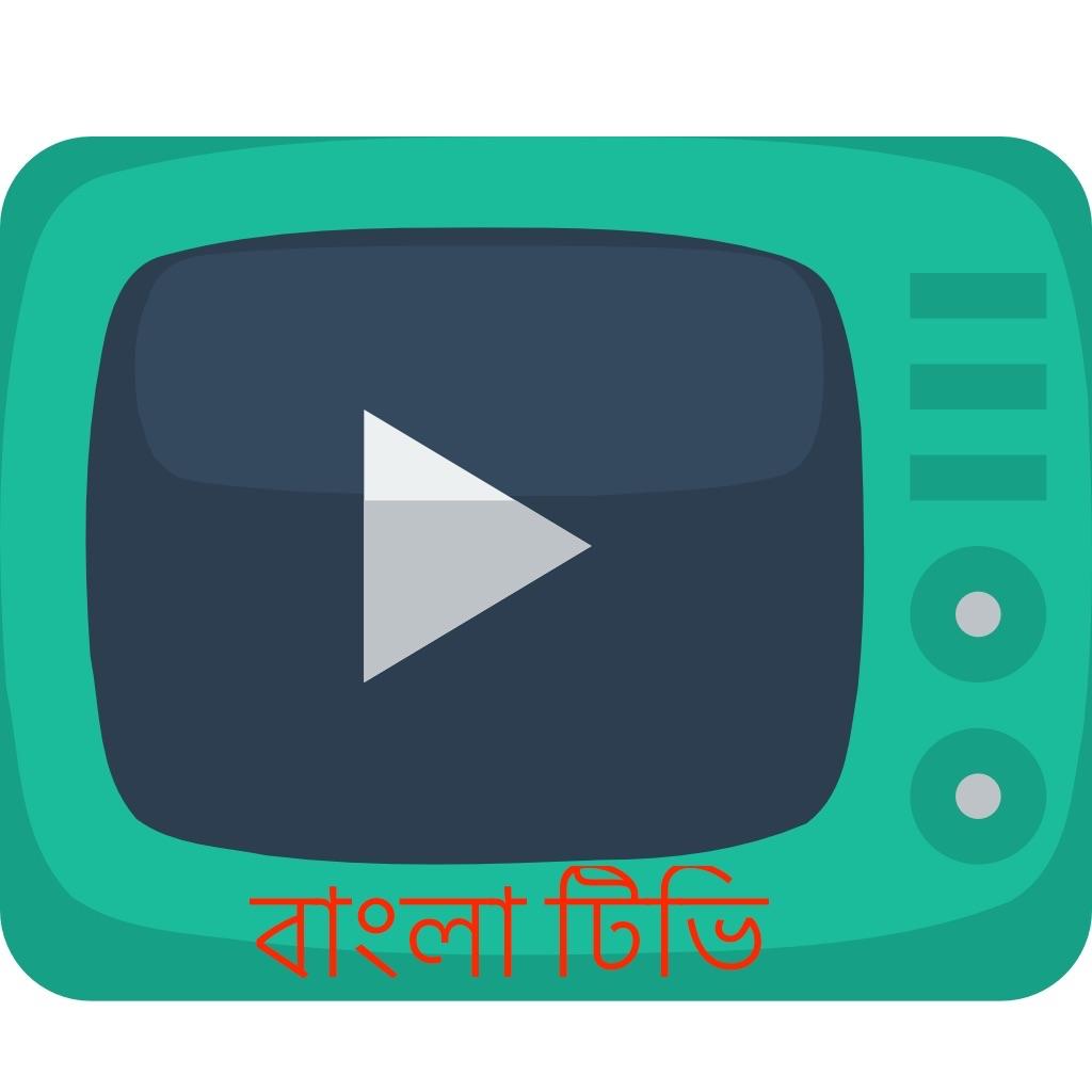 Bangla Tv Player