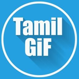 Tamil Gif