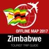 津巴布韦 旅游指南+离线地图