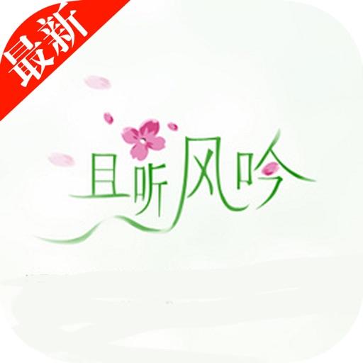 且听风吟:村上春树经典爱情小说