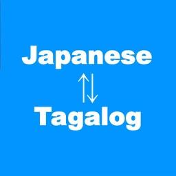 Hapon Pagsasalin,bayad