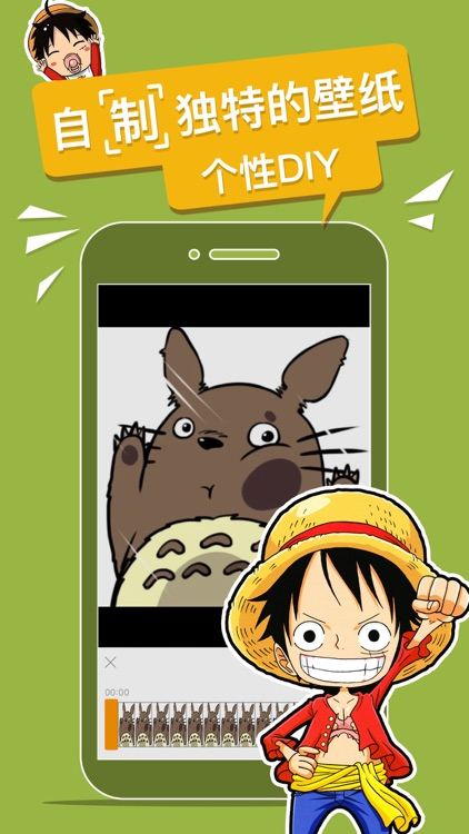 Anime Live Wallpaper:Dynamic Background for iPhone screenshot-3