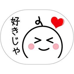Cutes Japanese