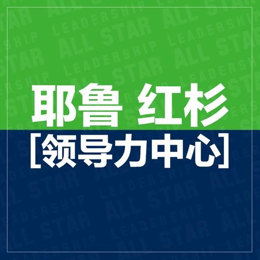 SEQYCB icon