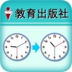 活動時間 icon