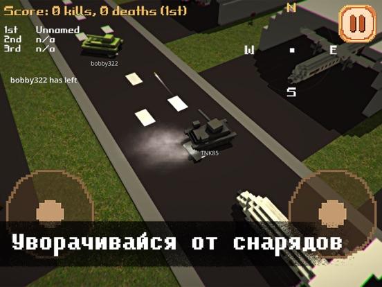 Скачать игру Pixel Blitz Tank Online - Full