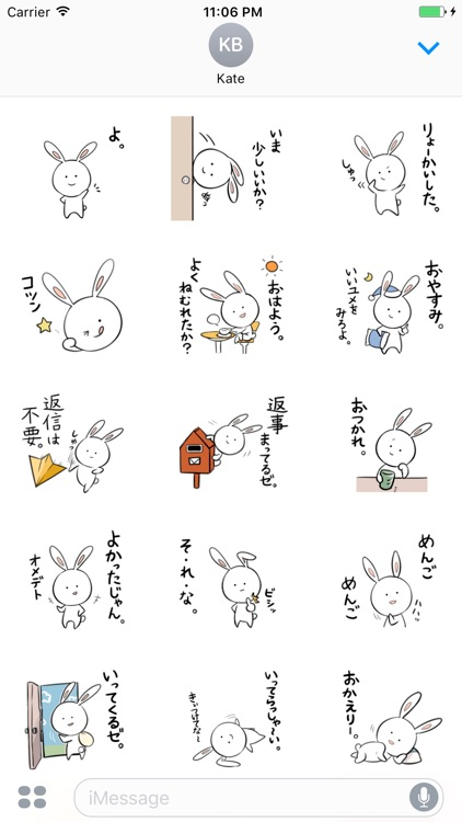 Miya The Annoying Tricksy Bunny Japanese Stickers