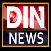 DIN News TV Live Streaming in HD - iPhoneアプリ