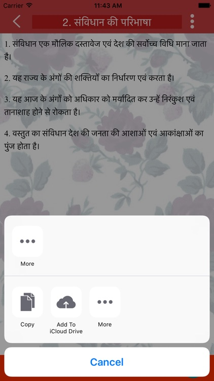 Indian constitution and Polity in hindi