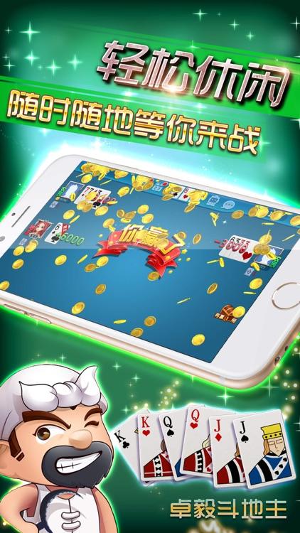 萌萌斗地主——经典棋牌与街机游戏大全 screenshot-4