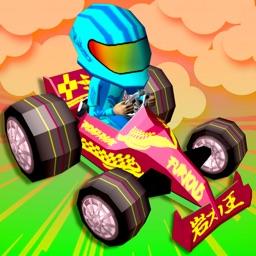 Mini Formula Racing : Formula Racing Game For Kids