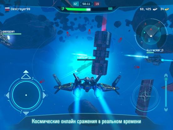 Space Jet: War Galaxy Machines на iPad