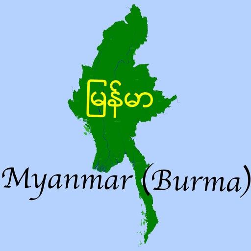 asd Myanmar Country Map
